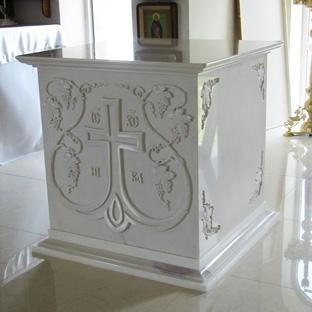 Мраморный престол